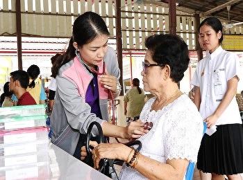 อาจารย์วรรณี พรมด้าว รองผู้อำนวยการฝ่ายกิจการพิเศษ ศูนย์การศึกษาจังหวัดสมุทรสงคราม นำทีมอาจารย์และนักศึกษาสาขาวิชาการแพทย์แผนไทยประยุกต์ ออกหน่วยบริการตรวจสุภาพแก่ประชาชน ด้วยการแพทย์แผนไทยประยุกต์