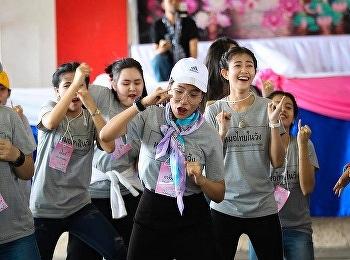 """กีฬาสมาพันธ์นิสิตนักศึกษาการแพทย์แผนไทยประยุกต์ """"บุณิกาเกมส์ 2018"""