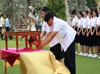 พิธีถวายสัตย์ปฎิญาณตน ของนักศึกษาแพทย์แผนไทยประยุกต์ ชั้นปีที่ 3